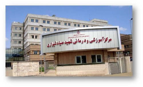 Gorgan Sayyad Hospital 1
